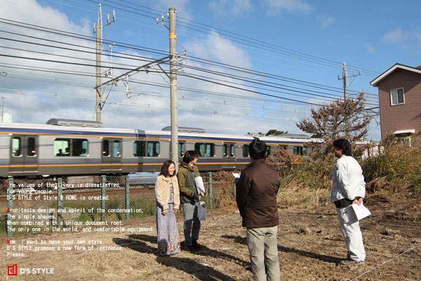 電車 地鎮祭