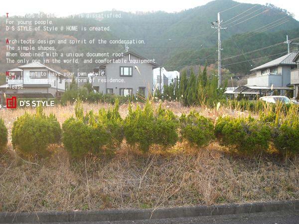 和歌山 土地