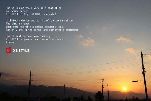 夕日 和歌山