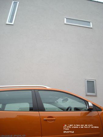 白×オレンジ