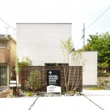 D'S STYLE 安芸 府中町 CONCEPT MODEL HOUSE 1