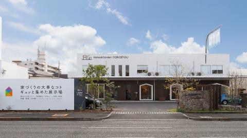 岸和田メインオフィス外観