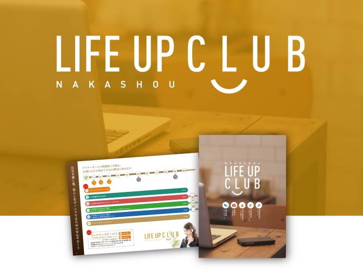 LIFE UP CLUB 資料