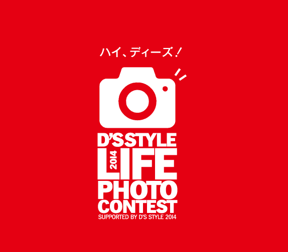 LIFE PHOTO CONTEST 2014 SUMMER