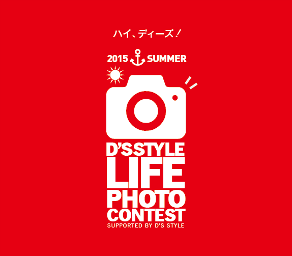 LIFE PHOTO CONTEST 2015 SUMMER