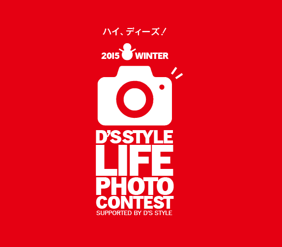 LIFE PHOTO CONTEST 2015 WINTER