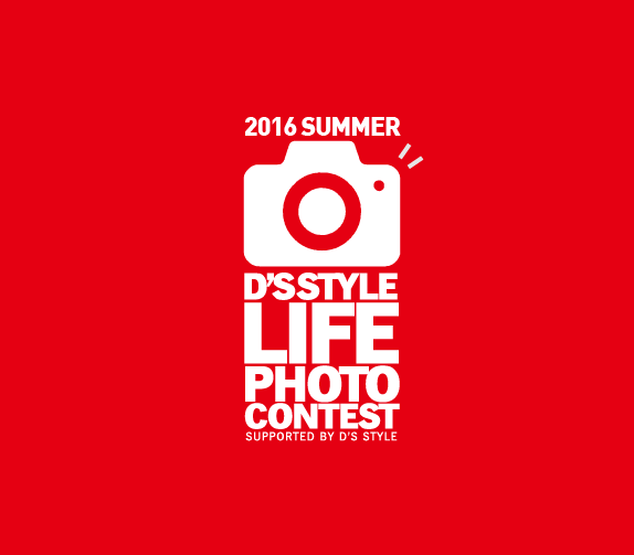 LIFE PHOTO CONTEST 2016 SUMMER