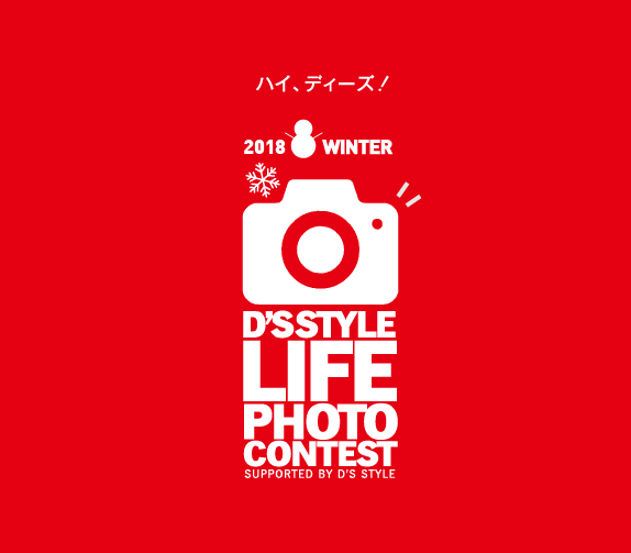 LIFE PHOTO CONTEST 2018 WINTER