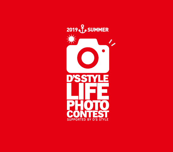 LIFE PHOTO CONTEST 2019 SUMMER