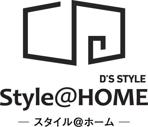 Style@HOME スタイル@ホーム