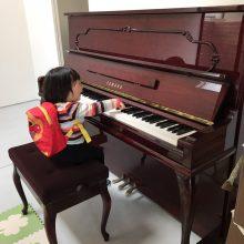 土間ピアノ