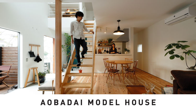 AOBADAI MODEL HOUSE