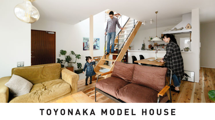 TOYONAKA MODEL HOUSE