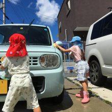 愛車を洗車
