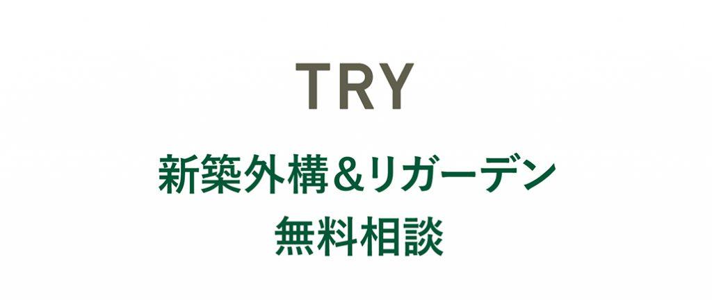 画像に alt 属性が指定されていません。ファイル名: o210205-niwa-hp-event-01_03-1024x432.jpg