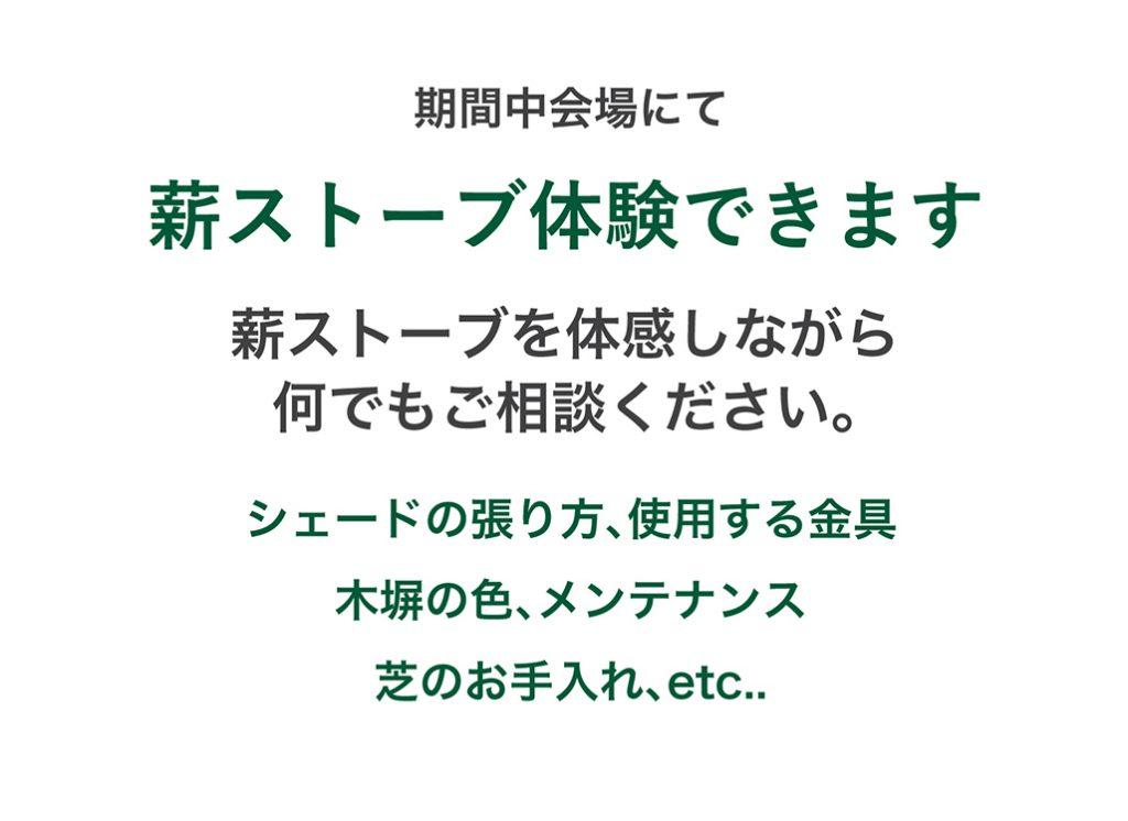 画像に alt 属性が指定されていません。ファイル名: oo210205-niwa-hp-event-01_06-1024x746.jpg