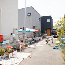 D's Village