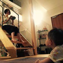 早く階段登りたいシリーズ第1弾~まったりお読書~