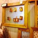 雑貨屋door2