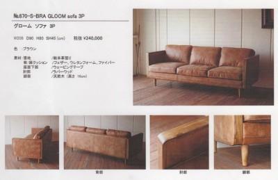 GLOOM (1)