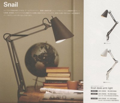 Snail-desk-srm-Light (1)