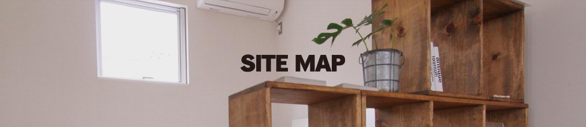 SITEMAP サイトマップ